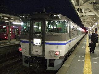 060422_Hamakaze.JPG