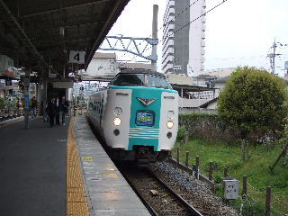 060422_Kuroshio.JPG