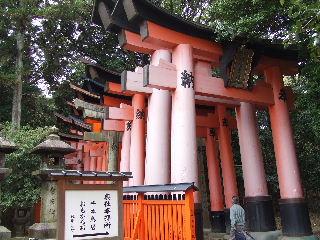 060423_Fushimi005.JPG