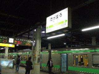 060608_Sapporo_Sta.JPG