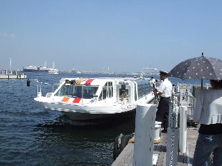 060901_Yokohama019.JPG