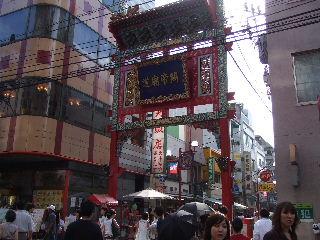 060901_Yokohama023.JPG