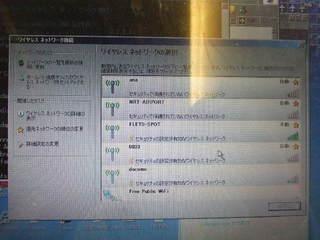 090501_004.JPG