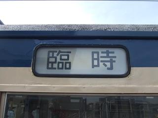 100731_006.JPG