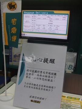 110506_116.JPG