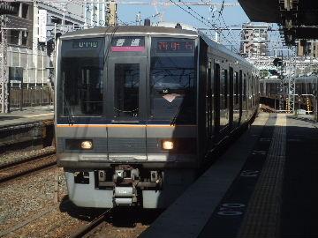 110910_024.JPG