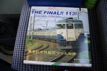 110924_020.JPG