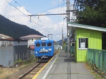 120817_028.JPG