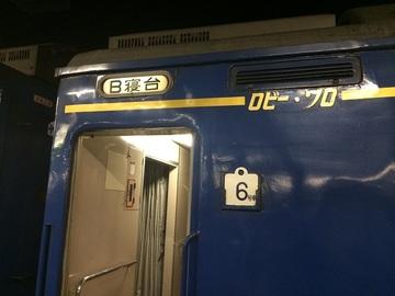 141025_068.JPG