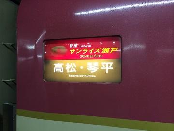 141101_003.JPG