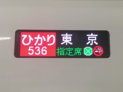 190810_009.JPG