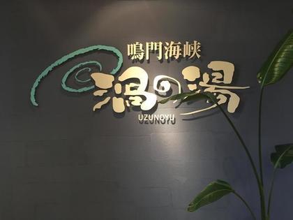 200212_007.JPG