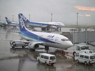 20061002_Okinawa001.JPG