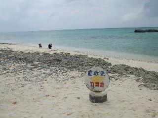 20061002_Okinawa011.JPG
