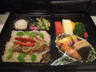 20061002_Okinawa020.JPG