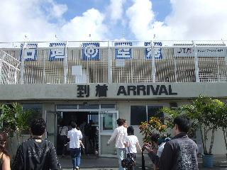 20061002_Okinawa025.JPG