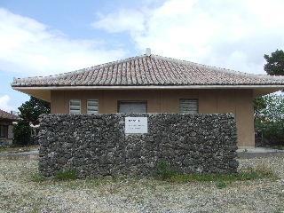 20061002_Okinawa034.JPG