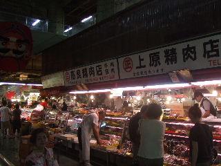 20061002_Okinawa041.JPG