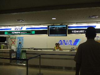 20061002_Okinawa043.JPG