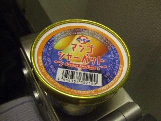 20061002_Okinawa044.JPG