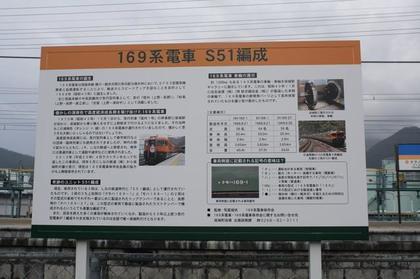 200630_034.JPG