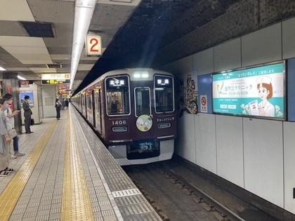 200901_008.JPG