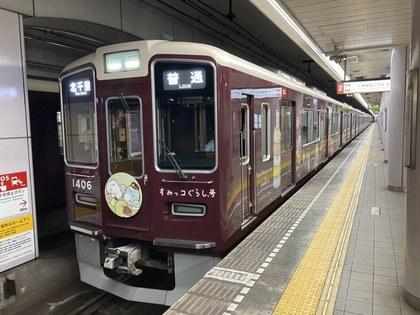 200901_021.JPG