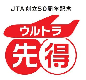 JGN16250_fig002.jpg