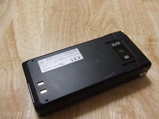 P905i_2.JPG