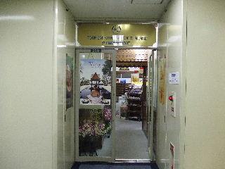 Thai_Tokyo.JPG