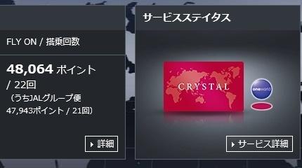 crystal3.jpg