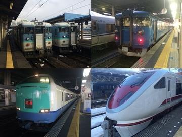 farewell_train.JPG