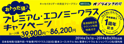 valuehkg2014s.jpg